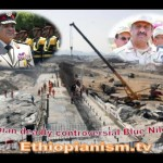 Ethiopian deadly controversial Renaissance Dam & Diaspora Crosstalk